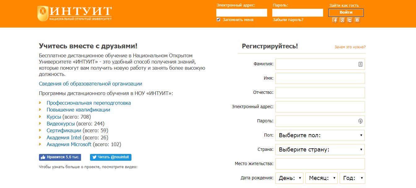 Управление проектами обучение бесплатное обучение тату украина международный сертификат