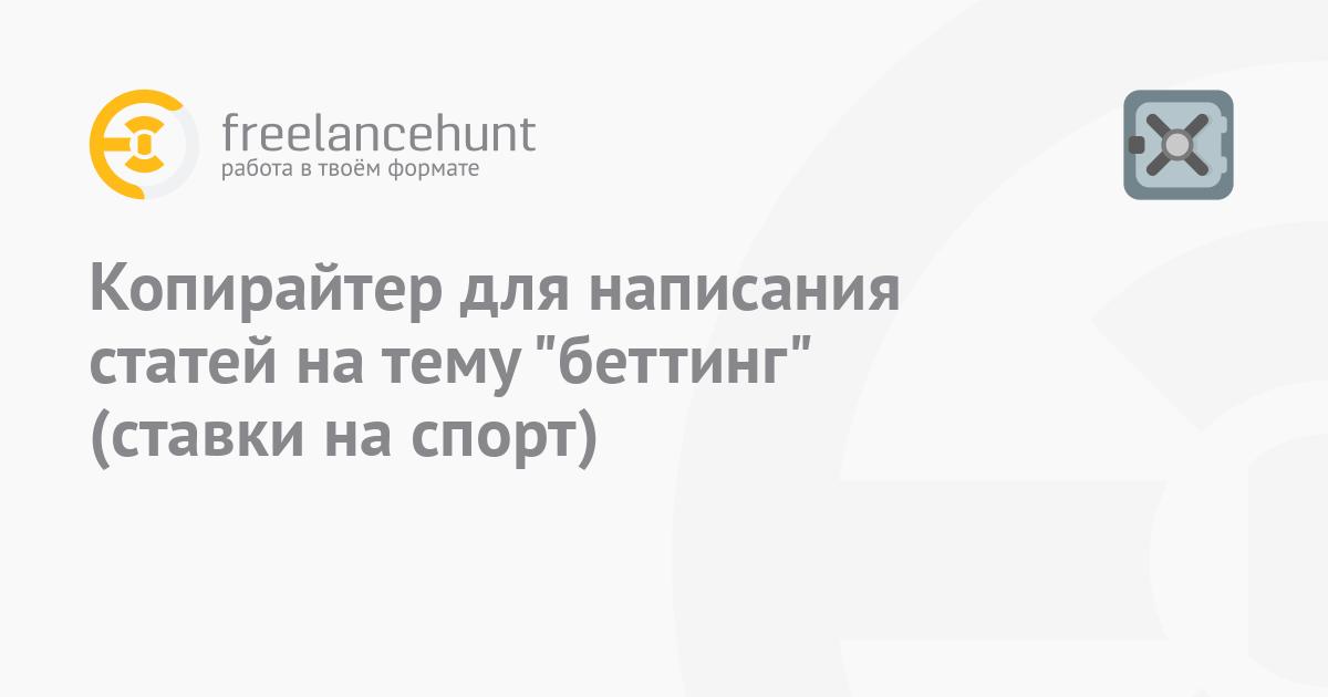 Ставки на спорт онлайн fonbet Тольятти