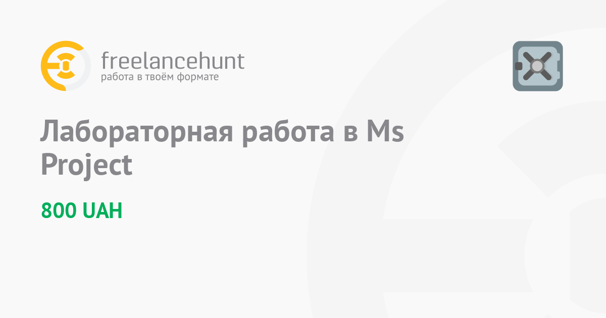 Фриланс лабораторная freelancer discovery 4.86 rus скачать
