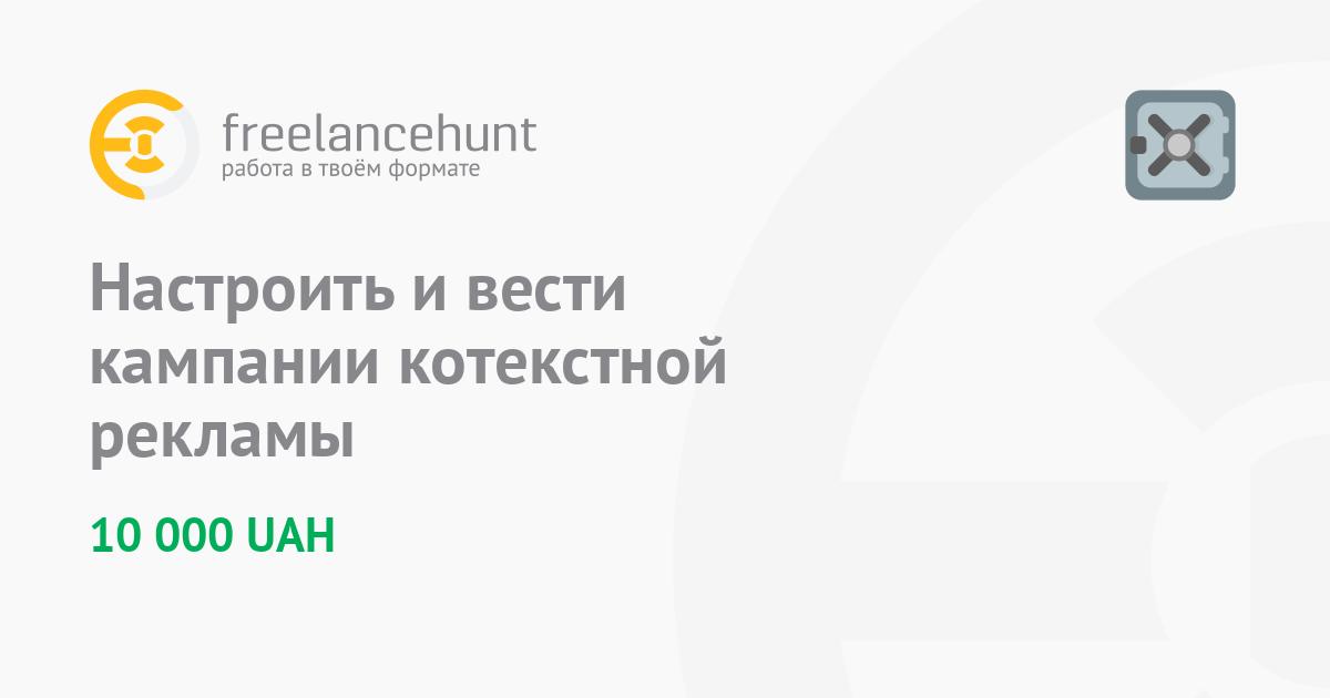 Фрилансеров объявления удаленная работа на дому на авито спб