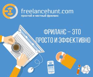 Полный обзор prom.ua - 2018. Стоит ли открывать интернет-магазин на ... c66122e44c9